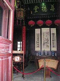 Residencia familiar Zhang en Nanxun