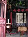 Zhang Jingjiang residence in Nanxun.jpg