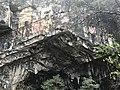 Zhijin Cave Entrance 2019 01.jpg