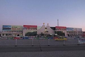 Zhongwei - Zhongwei Railway Station in December 2015