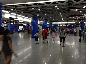 Zhujiang New Town Station Concourse.JPG