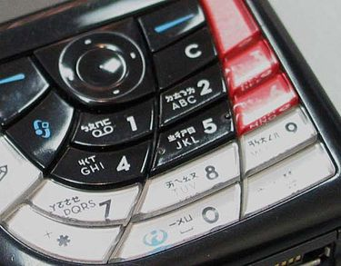 Zhuyin on a cell phone Zhuyin on cell phone detail.jpeg