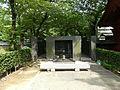 Zojo-ji Temple Minata Tokyo August 2014 31.JPG
