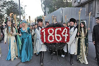Colonialism and the Olympic Games - Turkish Circassians commemorate the banishment of the Circassians from Russia in Taksim, İstanbul