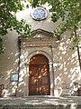 Église de Fontbellon - Portail.jpg