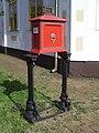 Ópusztaszer falumúzeum postaláda.JPG