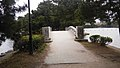 Ōhori park Shogetsu bridge.jpg