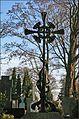 Židikai cemetery - panoramio (2).jpg