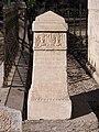 Μνημείο του Λυσικράτη 6125.jpg
