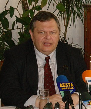 Evangelos Venizelos, press conference, Komotin...