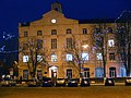 Адміністративний будинок, м. Чернігів.jpg