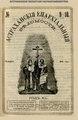 Астраханские епархиальные ведомости. 1915, №09-10 (10 апреля).pdf