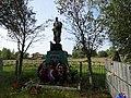 Братская могила 1625 советских воинов Митьково, Вяземский район.jpg