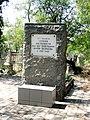Братська могила борців за Радянську владу, Мангуш, цвинтар, Донецька область.jpg