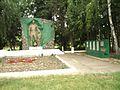 Братська могила памятник загиблим за село в роки 2 світової війни похованно 270 воїнів в 1918,1941,1943.jpg
