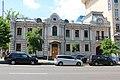 Будинок, в якому мешкала Леся Українка, Київ Саксаганського вул., 97.JPG