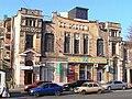 Будинок п.20ст., вул. Клочківска,3, м.Харків.JPG