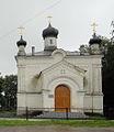Варваринская церковь 1а.jpg