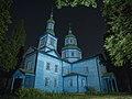 Георгіївська церква із села Андруші на Київщині (затоплене село).jpg