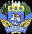 Герб Кам'янець-Подільського району.png