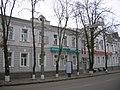 Головна гімназія М. І. Ізмайлова (1).jpg