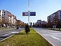 Град Скопје, Р. Македонија нас. Аеродром опш. Аеродром - panoramio (1).jpg