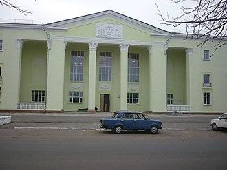 Hrebinka - Image: Гребінка БК2