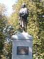 Диканька. Пам'ятник М.В.Гоголю.jpg