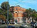 Дом Офицеров Ейск.JPG