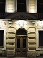 Дом Ф. М. Скляева, главный вход.jpg