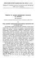 Заметки по древне-славянскому переводу Св. Писания Часть 3 1899.pdf