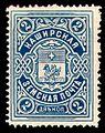 Каширский уезд № 1 (1907 г.).jpg