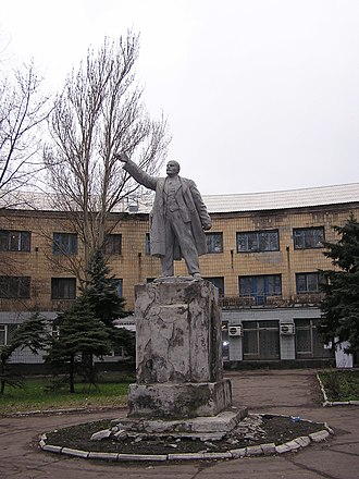 Kirovskyi District, Donetsk - Image: Кировский район Донецка 230