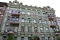 Київ, Будинок де мешкав О. О. Шовкуненко, Пушкінська вул. 5.jpg