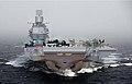 """Коллаж - предполагаемый вид крейсера """"Ульяновск"""".jpg"""