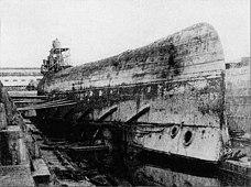 Картинки по запросу катастрофа на Волге 1949 года