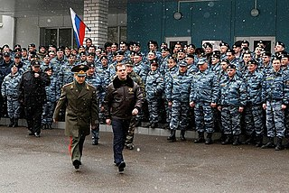 system of special police units of Federal Police within the National Guard of Russia