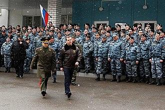 OMON - Image: Медведев и Нургалиев на базе ОМОН «Зубр».