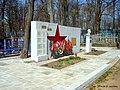 Мемориал погибшим в ВОВ - panoramio (1).jpg
