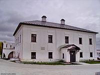 Монашеский (братский) корпус.JPG