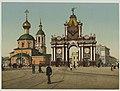 Москва. Красные ворота и церковь (c затер.трам.пров.) 1906~1915гг past21448.jpg