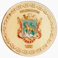 Настольная медаль «150 лет Владивостоку».png