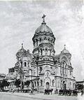 Николаевский собор Харьков.jpg