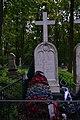Новодевичье кладбище Санкт-петербург Могила Адмирала Геннадия Ивановича Невельского.jpg
