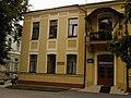 Обласний інститут післядипломної педагогічної освіти.м.Івано-Франківськ.JPG