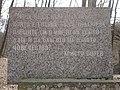 Оборище - плоча с цитат на Христо Ботев - Няма власт над оная глава.jpg