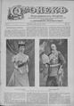 Огонек 1902-30.pdf