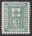 Осинский уезд № 33 (1908 г.).jpg
