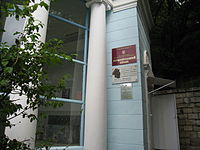 Павильон над источником N 1.jpg