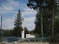 Пам'ятний знак воїнам-землякам, які загинули в роки Другої світової війни, село Вікно.jpg